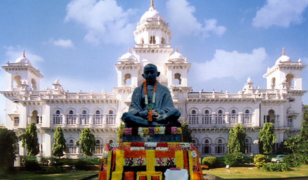 http://demo6.cgg.gov.in/TGLALegislation/Gallery/Telangana Legislature Building/tsla_building.jpg
